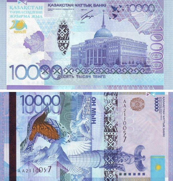 Nota de 10.000 Tenge do Cazaquistão