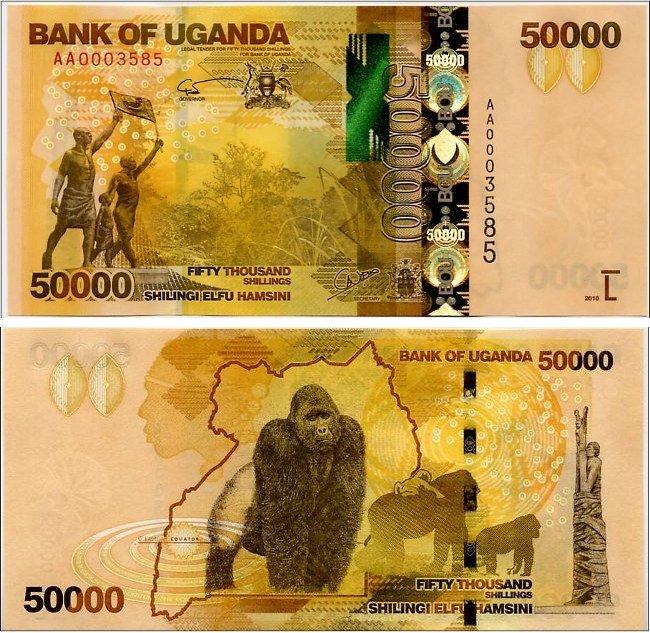 Nota de 50000 Xelim (Shillings) - Uganda